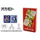 オカモト コンドーム ノータッチ(6個入) 【12個セット】 写真2