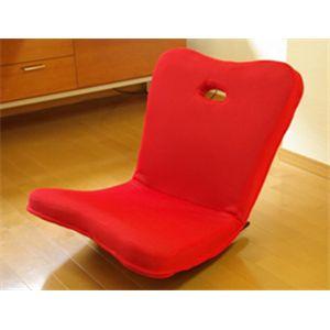 うたた寝 ロッキング座椅子 レッド - 拡大画像