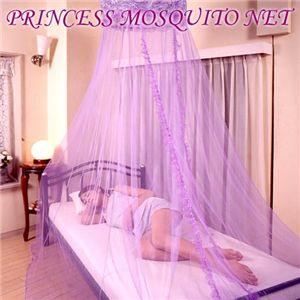 プリンセス モスキートネット(ムーディー蚊帳) - 拡大画像