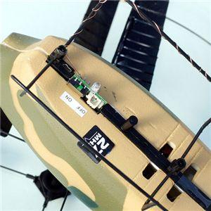 ラジオコントロールヘリコプター 迷彩柄