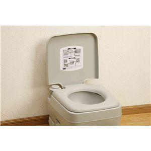 本格派ポータブル水洗トイレ 10リットル