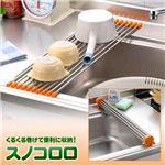 スノコロロ(ハーフ) オレンジ(グリーンもあります)¥3500