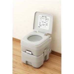 本格派ポータブル水洗トイレ 20リットル - 拡大画像