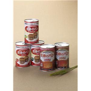 災害備蓄用パン 生命のパン ホワイトチョコ&ストロベリー 24缶セット - 拡大画像