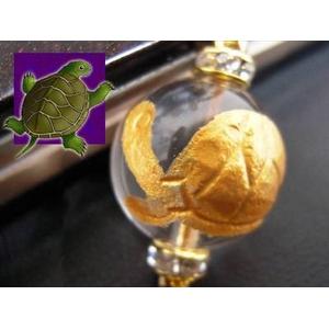《健やかで幸せな長寿を手に入れる》大玉金彫り 銭亀 縁起物ストラップ《パワーストーン・天然石》 - 拡大画像