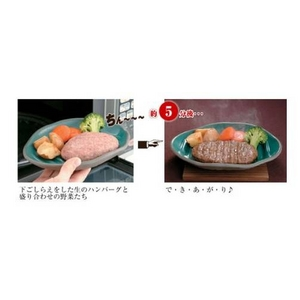 電子レンジ調理器 ふしぎなお皿(レシピ本付き) 【2枚セット】画像3
