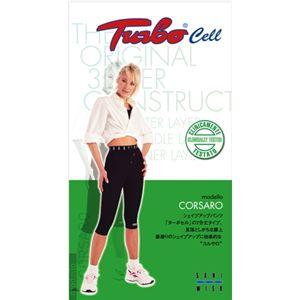 ターボセル コルサロ Sサイズ