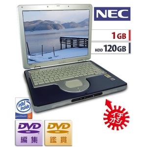 【中古PC】【Pentium4/1000MB/120GB】DVD編集★NEC VersaPro VY★ - 拡大画像