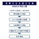 ハーバル デトック ティー 3箱 【送料無料】 写真6
