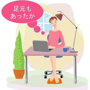 ぽかぽかコードレスソフトウォーマー「エコ湯~ゆ愛」