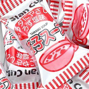 フリーズドライうす塩玉子スープ(60食)