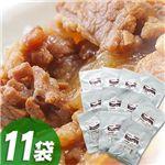 12人用景品!! 牛丼の素 11袋セット