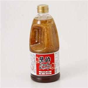 業務用 高級黒酢玉ねぎドレッシング 1000ml - 拡大画像