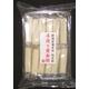 新潟安塚 手造り黄金餅 (2袋セット)