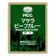 世界のカレーシリーズ・マサラビーフカレー(辛口) 10食セット - 縮小画像1