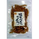 塩キャラメルかりんとう(6袋セット)