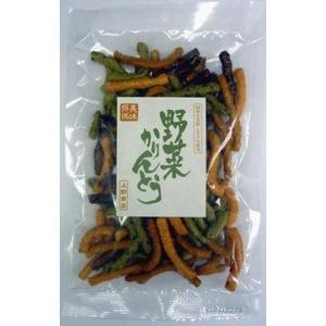 野菜かりんとう(6袋セット) - 拡大画像