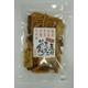 五種ミックスかりんとう(6袋セット)