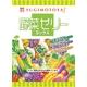 野菜ゼリーミックス 5袋セット
