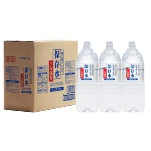 純天然アルカリ7年保存水(2L) 6本セット(1ケース) - 拡大画像