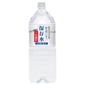 純天然アルカリ7年保存水(2L) 6本セット(...の紹介画像2