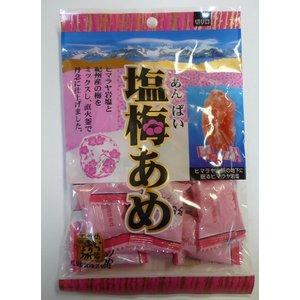 さわやかキャンディセット【3種12袋セット】の紹介画像3