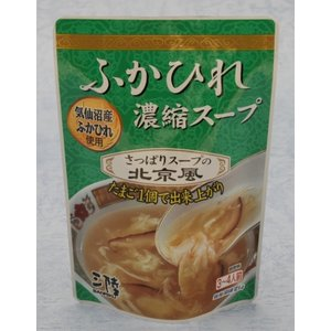 ふかひれ濃縮スープ(北京風)【6袋セット】 - 拡大画像