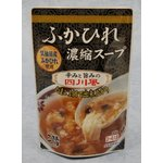 ふかひれ濃縮スープ(四川風)【6袋セット】