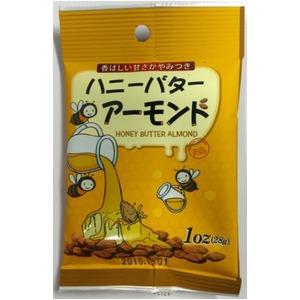 ハニーバターアーモンド【12袋セット】