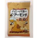 ハニーバターアーモンド キャラメル【12袋セット】