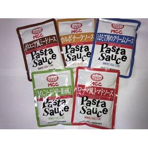 ホテル仕様のパスタソース 5種セット(各2袋 計10袋)