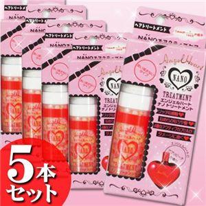 Angel Heart(エンジェルハー) ナノトリートメント【5本セット】