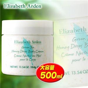 Elizabeth Arden(エリザベスアーデン) グリーンティハニードロップス ボディクリーム 500ml - 拡大画像