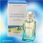 【¥5,980】HERMES(エルメス) 地中海の庭 EDT 50ml