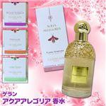 GUERLAIN(ゲラン) アクアアレゴリア 香水 フローラ ニンフェア
