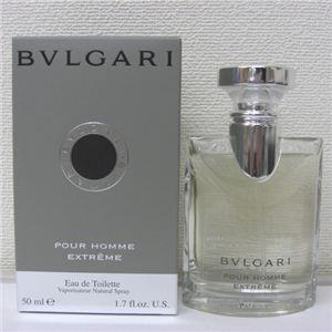 BVLGARI(ブルガリ) オードトワレ(香水) プールオム エクストリーム 50ml - 拡大画像