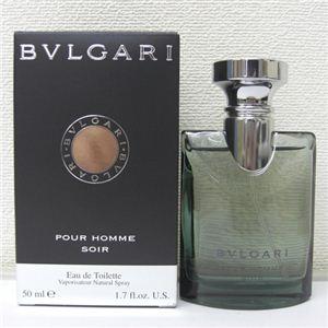 BVLGARI(ブルガリ) オードトワレ(香水) プールオム ソワール 50ml - 拡大画像
