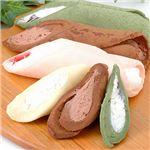 新食感!!もちもちロール5種類セット(キャラメル・苺・チョコ・バナナ・よもぎ各2本 計10本)