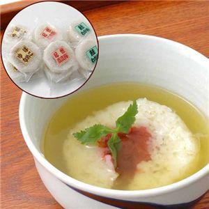 おにぎり茶漬け3種類(ゆばなめこ・鮭わかめ・紀州南高梅 各種4個入計12個セット)