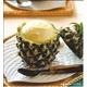 【お中元用 のし付(名入れ不可)】フルーツアイスシャーベット4種セット - 縮小画像3