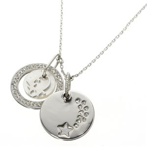 Christian Dior(クリスチャン ディオール) ネックレス D23121 Silver