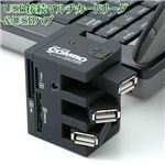 マルチ CONBOY - USB接続マルチカードリーダ&USBハブ
