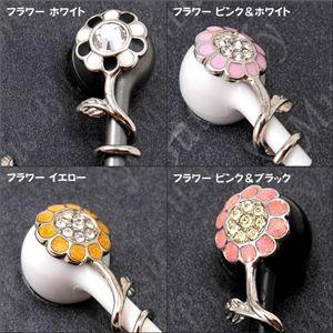 キラキラ☆ジュエリーイヤフォンMusic Butterfly(フラワー)ホワイト - 拡大画像
