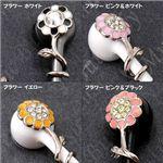キラキラ☆ジュエリーイヤフォンMusic Butterfly(フラワー)ピンク&ホワイト