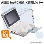 イージーフィット EeePC901スリーブ ブルー&グレー C-ED02-BS-01