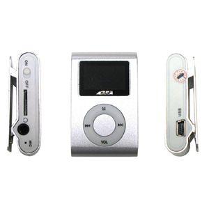 超小型MicroSD挿入型MP3プレーヤー SL