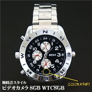 腕時計スタイルビデオカメラ(8GB)腕時計スタイルビデオカメラ(動画、静止画、音声録音)8GB WTC8GB