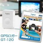 あなたの旅路をWEBマップで記録!GPSロガー|GT-120