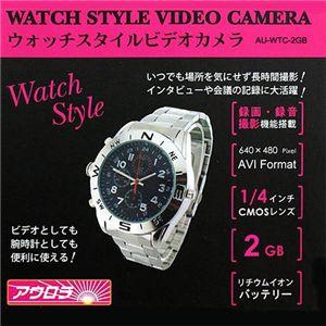 構えず自然に撮影可♪ウォッチスタイルビデオカメラ WTC-2GB 腕時計にカメラ内蔵 WTC-2GB