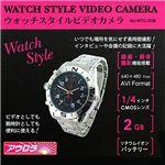 腕時計にカメラ内蔵 WTC-2GB